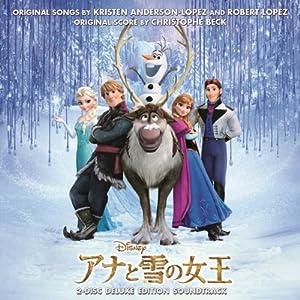 アナと雪の女王 オリジナル・サウンドトラック -デラックス・エディション- (2枚組ALBUM) [CD]