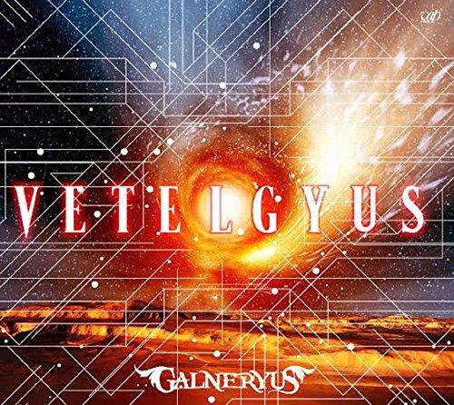 VETELGYUS (通常盤: CD)