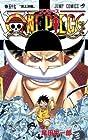 ONE PIECE -ワンピース- 第57巻 2010年03月04日発売