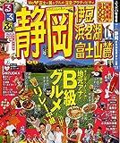 るるぶ静岡 伊豆 浜名湖 富士山麓'09 (るるぶ情報版 中部 2)