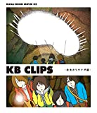 KANA-BOON MOVIE 02 / KB CLIPS  ~幼虫からサナギ編~ [Blu-ray]