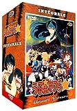 echange, troc Urusei Yatsura : Lamu - Intégrale Coffret 5 DVD