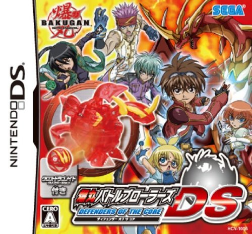 Buy bakugan: defenders of the core the nintendo wii game now on sale with free shipping