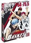 Kuroko's Basket - Saison 3 - Coffret 2/2