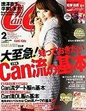 CanCam (キャンキャン) 2011年 02月号 [雑誌] 小学館