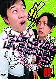 アームストロングLIVE2009 [DVD]
