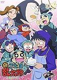 TVアニメ「忍たま乱太郎」DVD 第18シリーズ 七の段