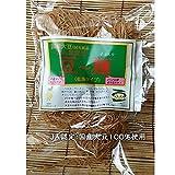 大豆麺 低糖質食 豆~麺 乾燥めんタイプ 4玉入り×3袋[12玉]入り