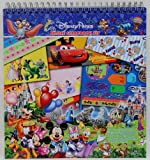 Disney Parks Deluxe Scrapbook Kit - Disney Parks Exclusive & Limited Availability