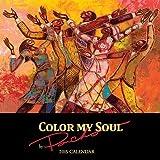 "Color My Soul by ""Poncho"" 2015 Calendar"