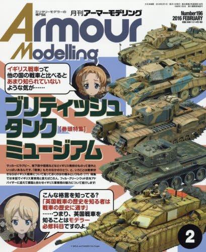 Armour Modelling 2016年 02 月号 [雑誌]