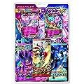 ポケモンカードゲームXY スペシャルパック MディアンシーEX