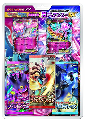 Pokemon card game XY Special Pack M Deanne Sea EX (All Omega Pokemon Cards compare prices)