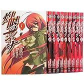 灼眼のシャナ コミック 全10巻完結セット (電撃コミックス)