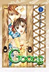 Goong: The Royal Palace, Volume 1