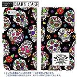 301-sanmaruichi- iPhone7 手帳型ケース iPhone7 ケース 手帳型 おしゃれ SKULLICH スカリッチ ドクロ スカル 手帳ケース