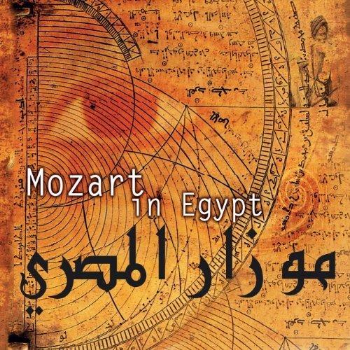 legyptien-by-mozart-2008-01-13