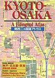 Kyoto-Osaka, a Bilingual Atlas (4770016107) by Kodansha International