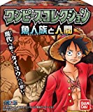 Bandai - One Piece Anime Chewing Gum with Small Caractor's Figure (Pack of 12)