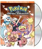 Pokemon Diamond and Pearl Battle Dimension Box Set 2