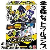 仮面ライダーエグゼイド ラクラクモデラー2nd 【全3種セット(フルコンプ)】