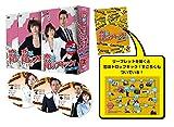 恋はドロップキック! ~覆面検事~DVD-BOX2