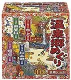 アース製薬 温泉郷めぐり 30gx18包 (¥ 558)