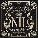 echange, troc Gazette - Nil