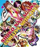 UCHI-LIVE, SOTO-LIVE!! [Blu-ray]