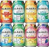 サントリー のんある気分 オリジナルセット 350ml×24本(8種類・各3本) ノンアルコール飲料