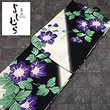 京都ブランド(嵐山よしむら)浴衣単品きなり系(10150245)