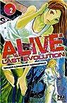 Alive Last Evolution, tome 2 par Kawashima