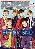 K-POP WAVE Vol.3 (スクリーン特編版)