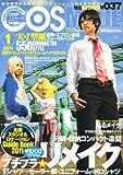 COSMODE (コスモード) 2011年 01月号 [雑誌]