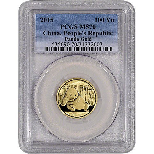 2015 CN China Gold Panda (1/4 oz) 100 Yuan MS70 PCGS