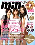 mini (ミニ) 2008年 09月号 [雑誌]