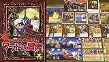 ワラドの冒険/タガミゲームズ(TAGAMI GAMES)/田上雄一
