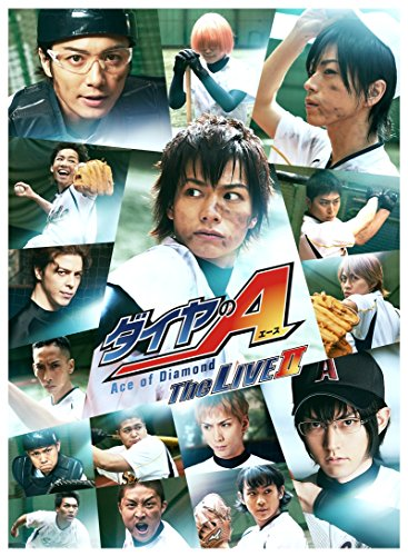 ダイヤのA The LIVE II [DVD]