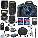 Canon EOS Rebel SL1 18MP Digital SLR &Canon EF-S 18-55mm f 3.5-5.6 IS STM Lens & EF 75-300mm f 4-5.6 III & HD 58mm wide angle & Telephoto Lens +Total 24GB SDHC Memory Class 10 +Deluxe Accessory Bundle