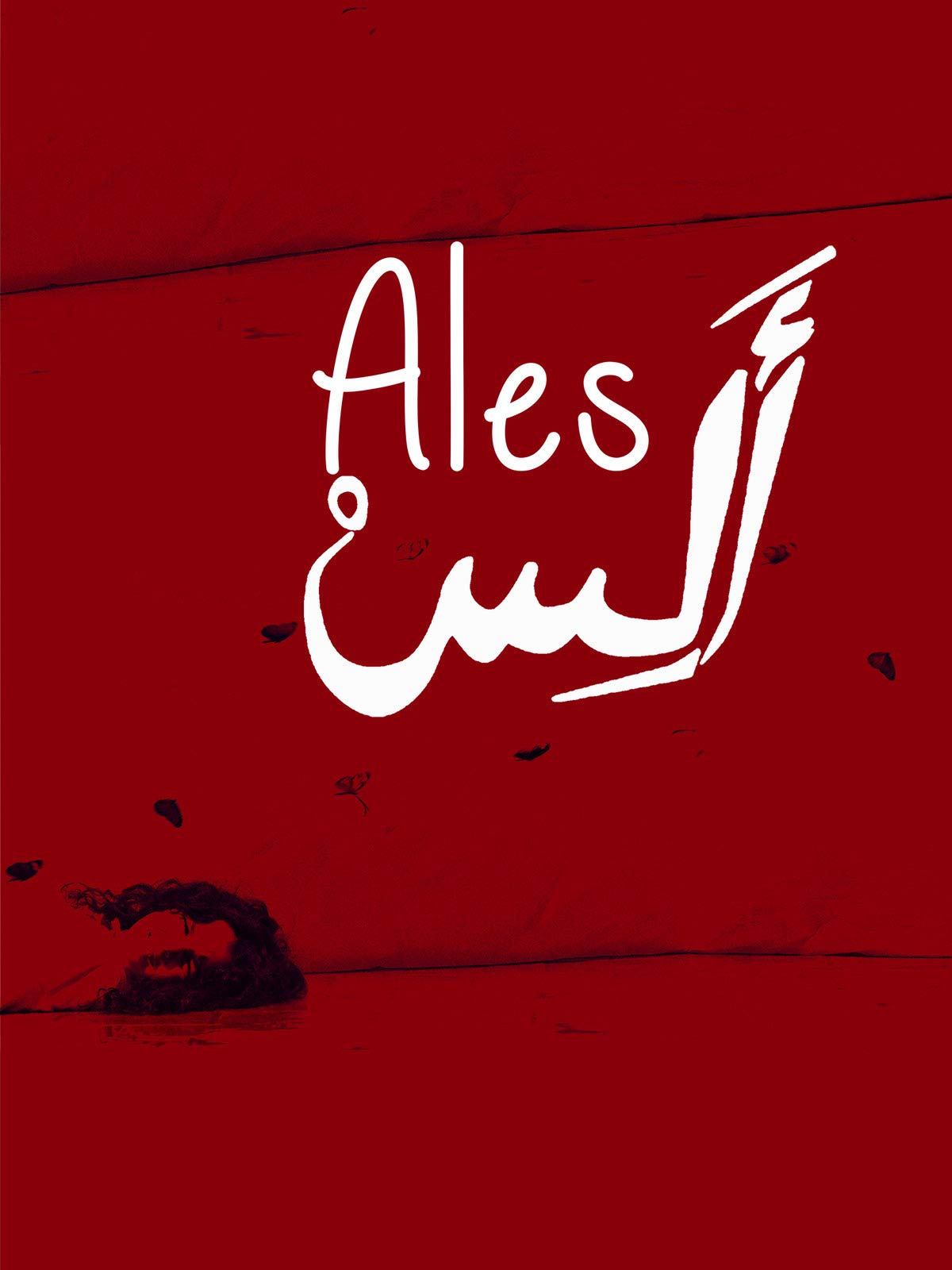 Ales on Amazon Prime Video UK