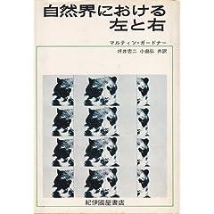 ���R�E�ɂ����鍶�ƉE (1971�N)