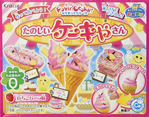 Kracie Popin Cookin DIY Cake Shop Ice Cream Cone Frosting Desserts (Cake Mix) (Ice Cream Cone Gummies compare prices)