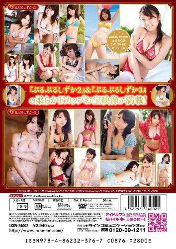 中村静香 しーコレ~Super Extra [DVD]