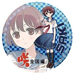 咲-Saki-全国編 ビック缶バッチ 咲