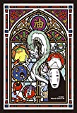 126ピース ジグソーパズル 千と千尋の神隠し 神様の世界 フロストアートジグソー(10x14.7cm)