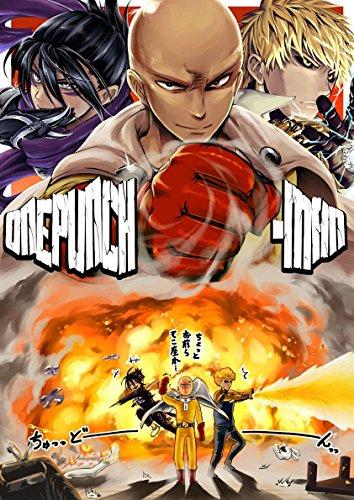 Poster One Punch Man - Saitama A3 (42x29 cm) E