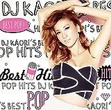 DJ KAORI��S BEST POP HITS