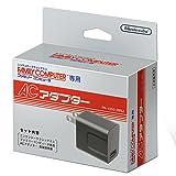 Nintendo classic mini family computer AC Adapter(Japan Inport)