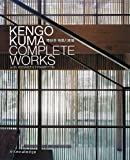 サムネイル:隈研吾の新しい作品集『隈研吾 物質と建築』