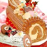 クリスマスケーキ 簡単オリジナル手作りケーキセット ブッシュドノエル チョコホイップ